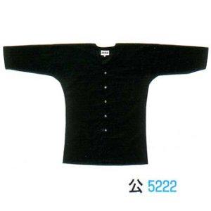 画像1: 黒無地鯉口シャツ:数量限定で激安です (1)