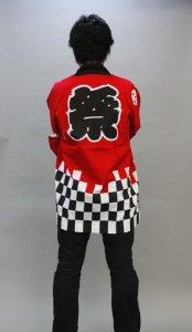 画像1: 安心1枚から衿ネーム入れコミコミ価格「赤市松(チェック)」【祭り法被】安心1枚からこの価格 (1)