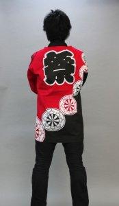 画像1: 安心1枚から衿ネーム入れコミコミ価格赤黒御所車【祭り法被】安心1枚からこの価格 (1)