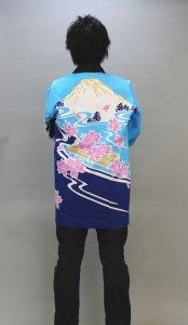 画像1: 安心1枚から衿ネーム入れコミコミ価格富士山桜流水【祭り法被】安心1枚からこの価格 (1)