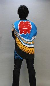 画像1: 安心1枚から衿ネーム入れコミコミ価格「綱」【祭り法被】安心1枚からこの価格 (1)