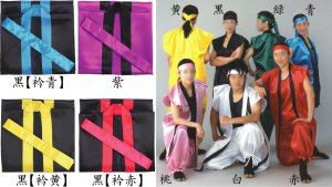 画像1: 【長法被】サテンロングハッピ「大」袖無し体育祭、文化祭に最適激安よさこい衣装 (1)