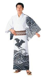画像1: 絵羽ゆかた:伝統の裏染まり捺染【バット色(濃紺)】 (1)