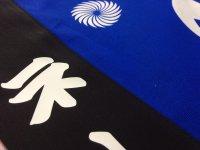 画像2: 安心1枚から衿ネーム入れコミコミ価格「青市松(チェック)」【祭り法被】安心1枚からこの価格