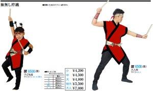 画像1: 和太鼓の新タイプ袖無し法被「本体赤」 (1)