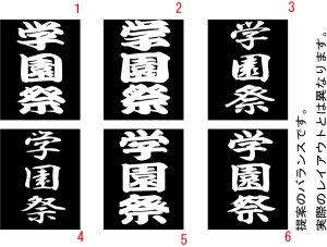 画像1: 背【単色】追加加工カラーかなりの色から選べます (1)