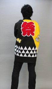 画像1: 急ぐんだ!!襟印刷プリントコミコミ「黄黒」【祭り法被】 (1)