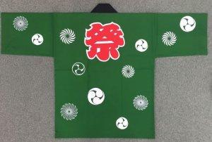 画像1: 獅子毛に巴法被【祭りの定番卍】緑 (1)