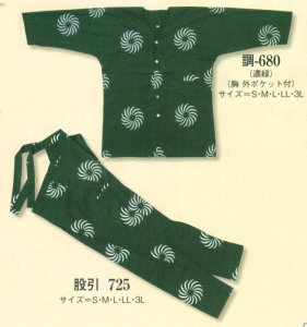 画像1: 鯉口シャツ股引【歳時記】獅子毛 (1)