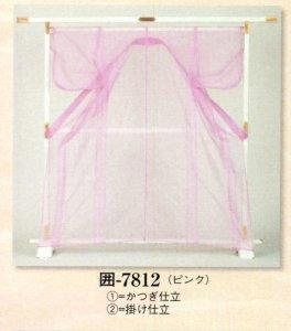 画像1: 日本の歳時記の【かつぎ】 (1)